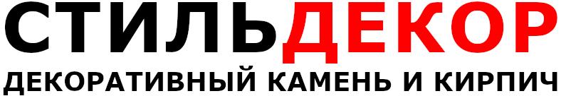 "Магазин ""Стиль Декор"""
